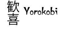 The Yorokobi Collecton